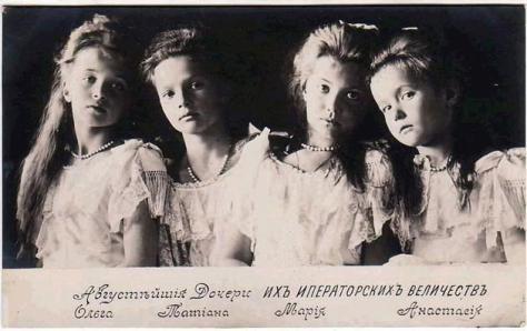 Las cuatro hijas del zar Nocolas II de Rusia