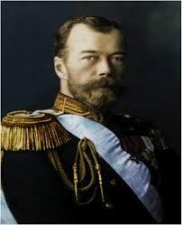 ZAR NOCOLAS II DE RUSIA