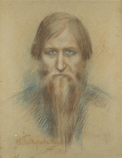 Bodarevski_Rasputin Retrato