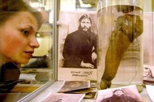 pene_de_Rasputin-