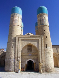 Chor Minor, Bukhara,