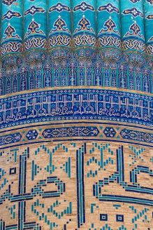 Bibi-Khanym Mosque - Samarkand - Uzbekistan