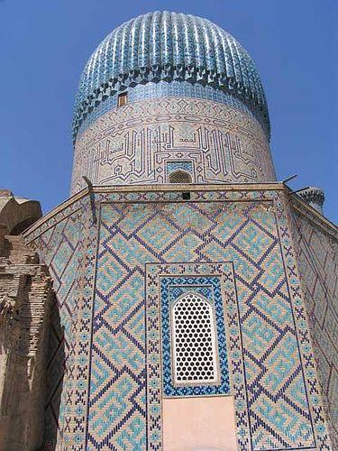 Uzbekistan 1