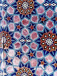 Uzbekistan - Samarkand Province