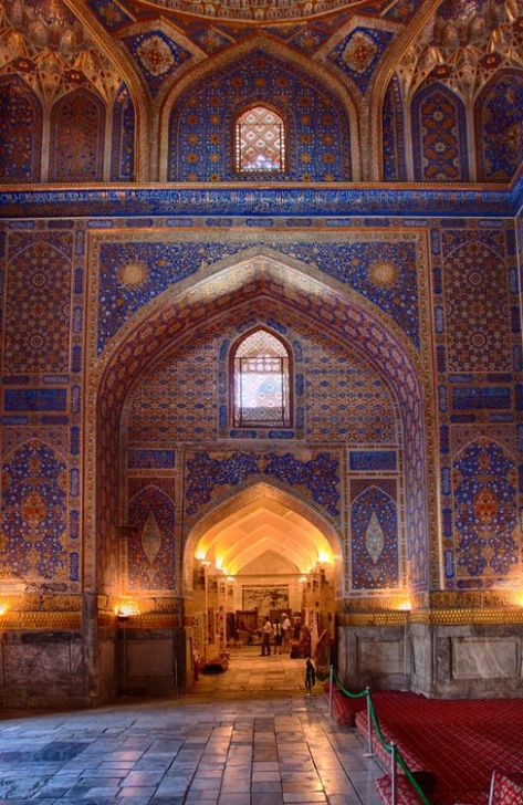 Samarkand / Самарканд 1