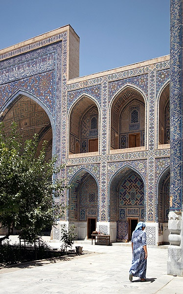 Samarkand : Самарканд 2