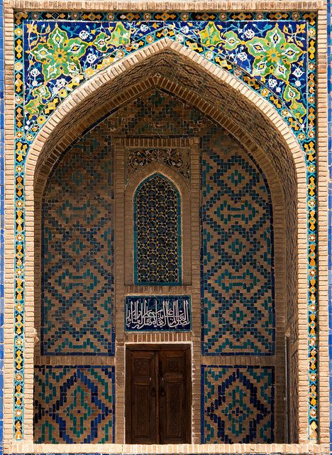 Samarkand / Самарканд 4