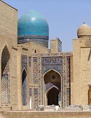 Samarkand / Самарканд 5