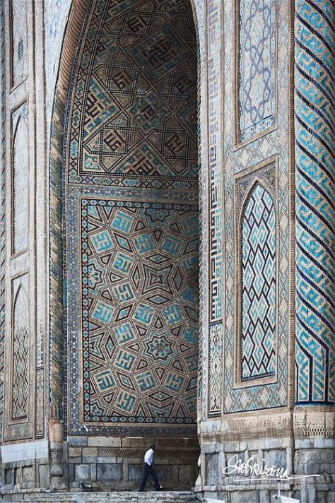 Samarkand / Самарканд 6
