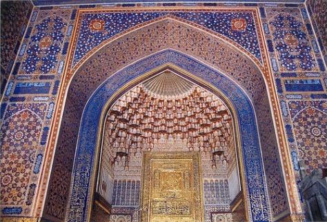 Samarkand : Самарканд 8