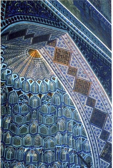 Samarkand : Самарканд