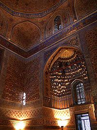 Uzbekistan - Samarkand Province 1