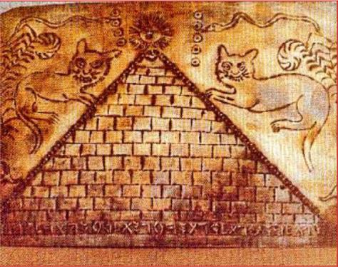 Coleccion padre crespi en oro piramide con felinos y serpientes Cueva de los Tayos Ecuador