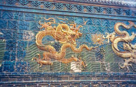 Dragones China